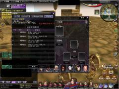 剣闘対戦42123