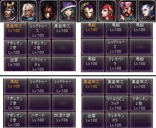 剣闘対戦42319