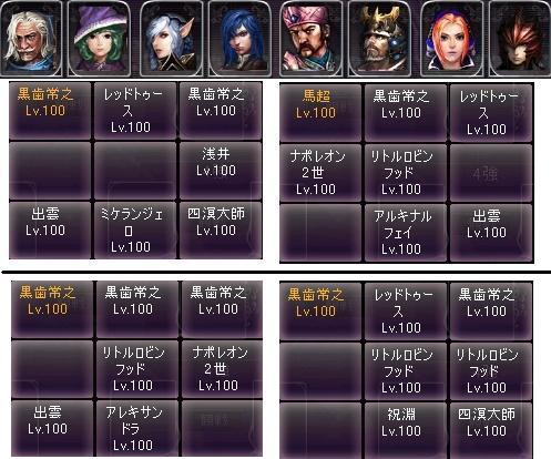 剣闘対戦42321