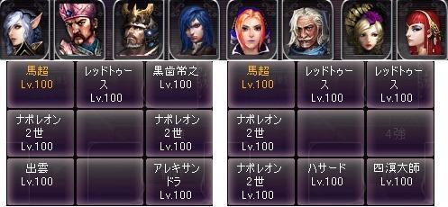 剣闘対戦42323