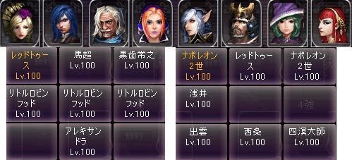 剣闘対戦42419