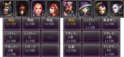 剣闘対戦42523