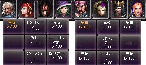 剣闘対戦42619