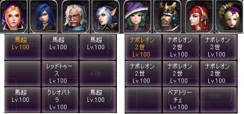 剣闘対戦42623