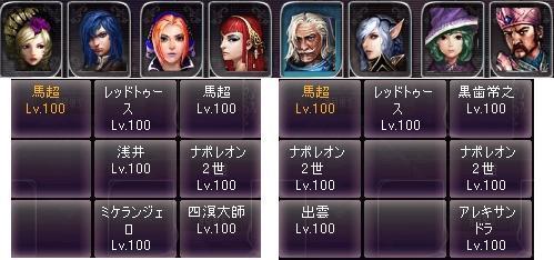 剣闘対戦42621