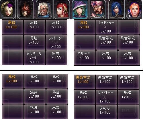 剣闘対戦42719