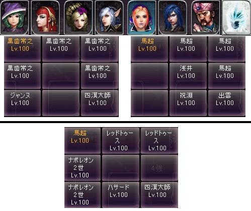 剣闘対戦42723