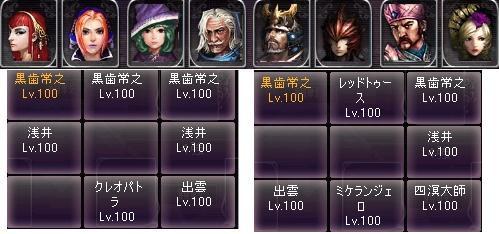 剣闘対戦42919