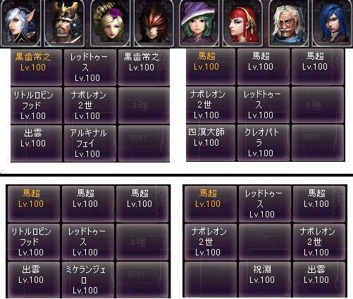 剣闘対戦42923