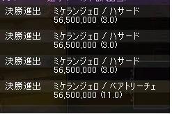賭け42919