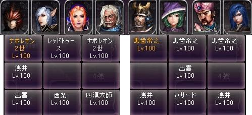 剣闘対戦5219