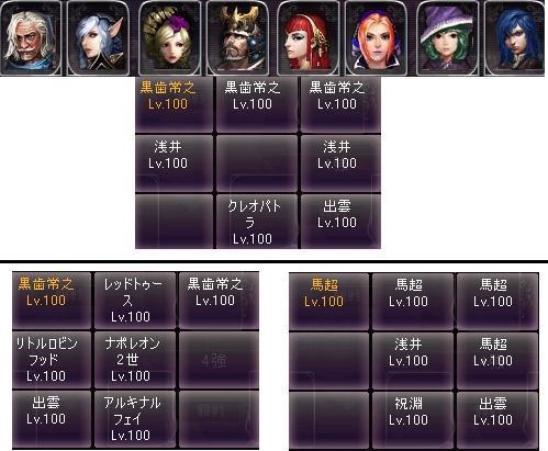剣闘対戦5223