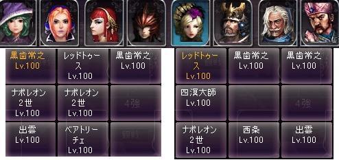 剣闘対戦5519