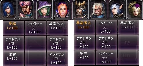剣闘対戦5723