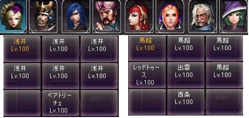剣闘対戦5719