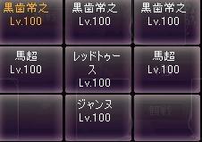 剣3ジャンヌ