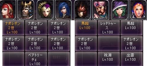 剣闘対戦5823