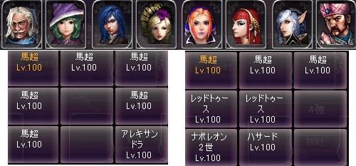 剣闘対戦5819