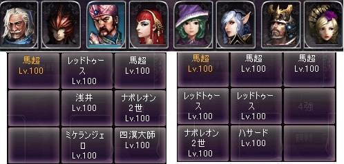 剣闘対戦51219