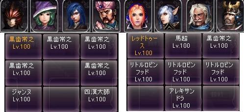 剣闘対戦51223