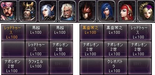 剣闘対戦51819