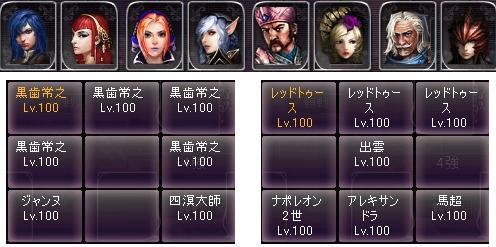 剣闘対戦51823