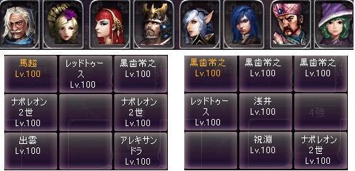 剣闘対戦51821