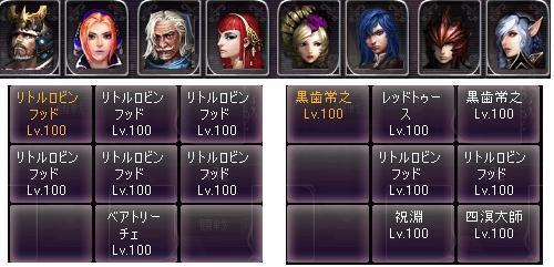 剣闘対戦52021