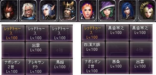 剣闘対戦52019