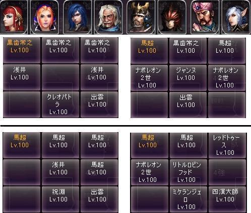 剣闘対戦52023