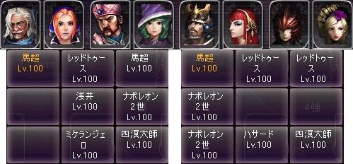 剣闘対戦52123