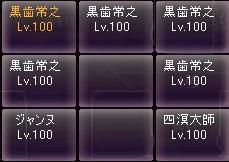 剣6ジャンヌ