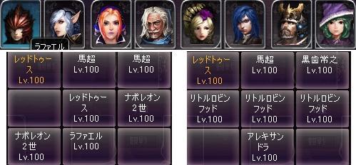 剣闘対戦52523