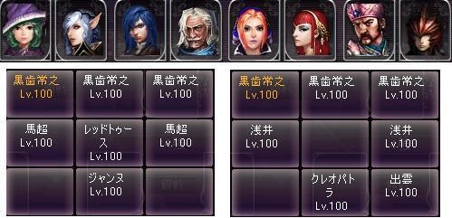 剣闘対戦52519