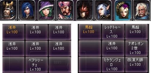 剣闘対戦52521