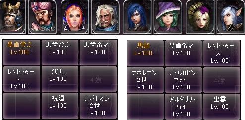 剣闘対戦52723