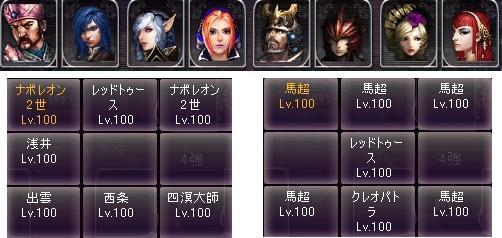 剣闘対戦52819