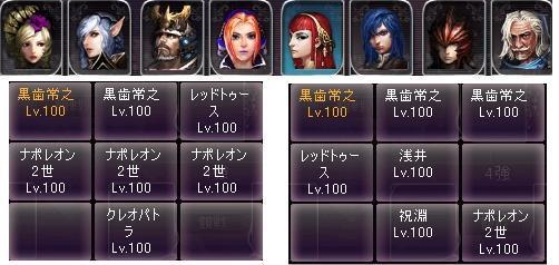 剣闘対戦52821