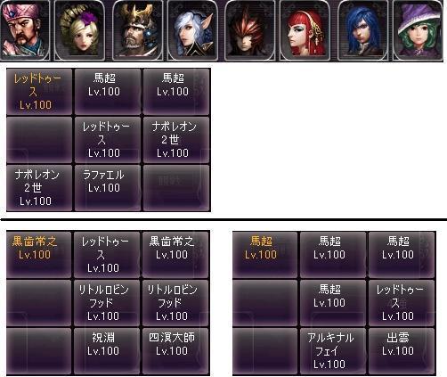 剣闘対戦52921