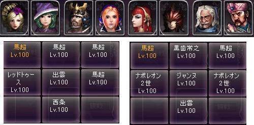 剣闘対戦53019