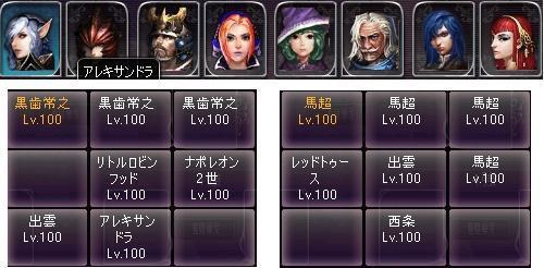 剣闘対戦53023