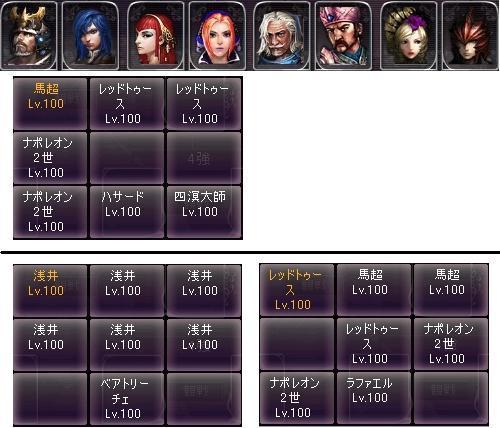 剣闘対戦53121