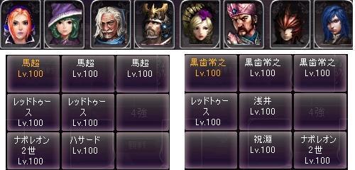 剣闘対戦53123