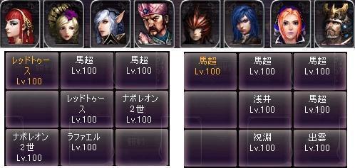 剣闘対戦6623