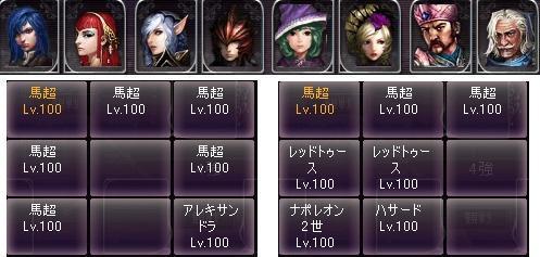 剣闘対戦61123