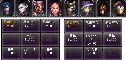 剣闘対戦61223