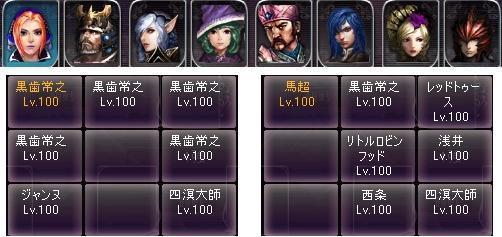 剣闘対戦61219