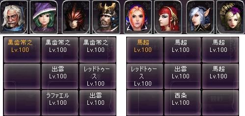 剣闘対戦61221