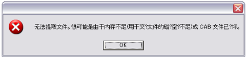 08032301.png