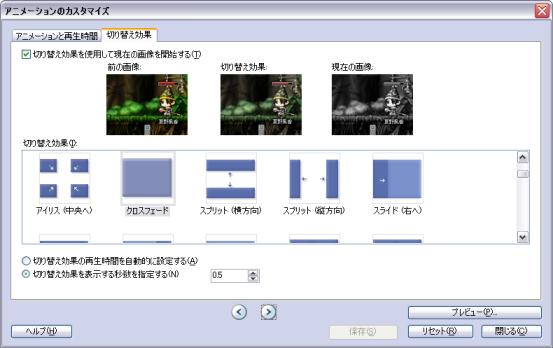 PStory_kowaza04.png